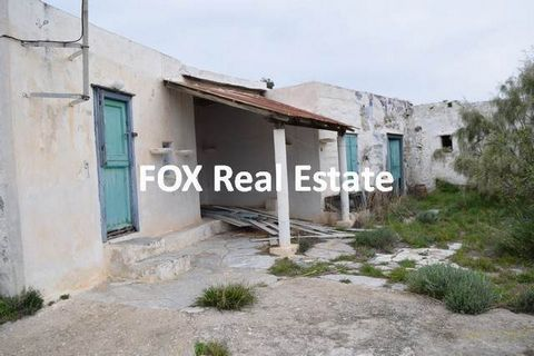 SYROS, Episkopeio, total area 4,771sqm, consisting of 2 plots (2,281sqm and 2,490sqm) with maximum building rights for private use for each plot 400sqm. Access to the property by municipal road. On the plot of 2.490sqm there is an old house (94sqm) a...
