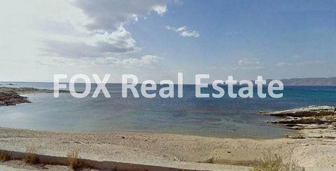 EVIA, Aetos, vacational residential compound PIKPA, A' Zone, a 1.000sqm. lot, on hill overlooking the sea, 800m. away from the sea, building coefficient 0.4 (builds 240sqm), dimensions 50mx40m. Available also half (1 lot of 500sqm) for 28.000euro. Co...
