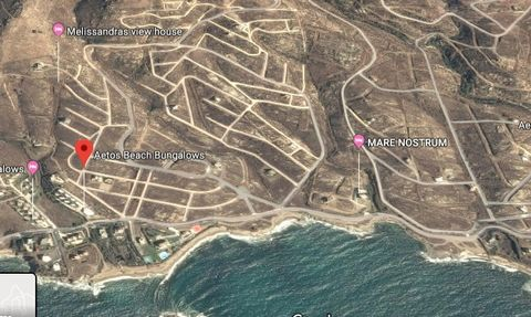 "Karystos, Evia, ""Little Eagle"" ( Micros Aetos) settlement. For sale plot of land of 600 sq.m. It is 6.5 km from the city of Karystos and covers an area of about 350 acres. The amphitheatricality of all the land that has Southwest orientation allows a..."