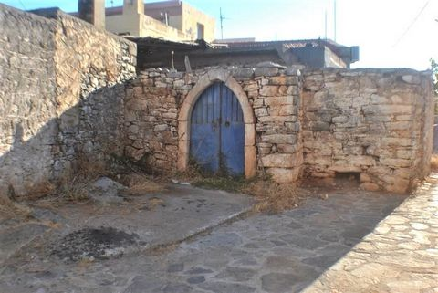 A simple old stone house in the quiet and unspoiled rural village of Selles, East Crete. The property is a one level building with concrete roof and earth floor. There are 4 rooms in total with a traditional stone arch in one. There is a private gate...